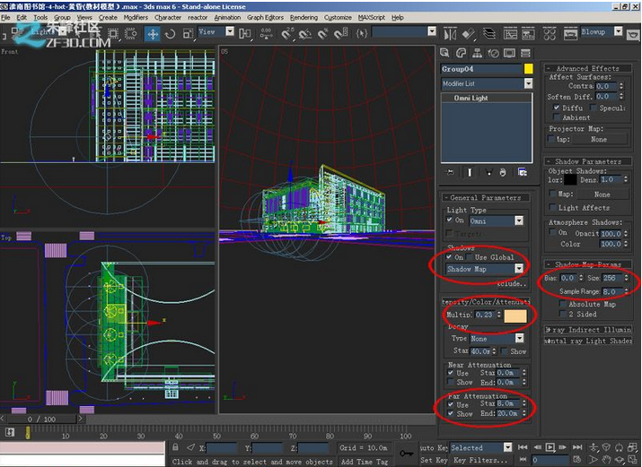 How to set up Exterior lighting in 3D max vray  | Create WebQuest
